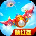 星空飞机游戏赚钱版v1.0提现版