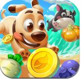 富豪大农场赚钱游戏v1.0.0福利版