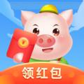 点点养猪场红包版v1.0.1
