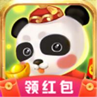 一起养熊猫红包版v1.0.0