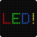 led弹幕显示屏去广告版软件v17.10高级版