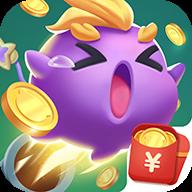 开心碰碰乐赚钱版v0.0.0.1提现版