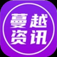 蔓越资讯app赚钱版v1.0.0提现版