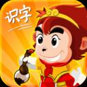 悟空识字安卓版v2.20.1最新版