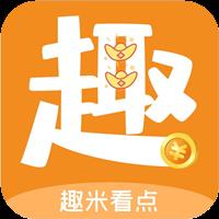 趣米看点app手机版v1.0.0提现版