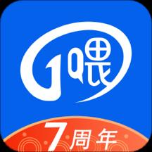 一喂顺风车最新版v6.9.9安卓版
