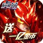龍之戰歌真(zhen)充GM特權變態版