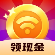 WiFi赚多多红包版v4.2.16