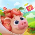 养了个猪红包版v1.0