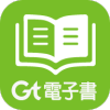 Gt电子书手机版v1.9.0. 20210315最新版