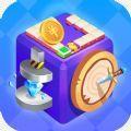 我是大玩家app红包版v2.0.0提现版