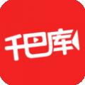 千巴库安卓版v4.4.3最新版
