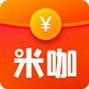 米咖赚钱版v1.0提现版