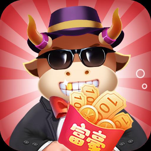 趣抢红包赚钱版游戏v1.2.0.1最新版