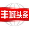 丰城头条app手机版v2.4.8最新版