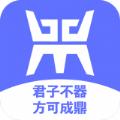 顺手app2021最新版v1.2.2赚钱版