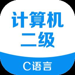 计算机二级考试宝典免费版v6.3.0内购版