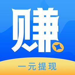 来赚钱兼职app安卓版v1.0.2一元提现版