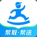 达达快送安卓版v8.15.0