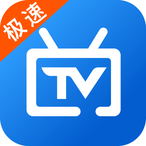 电视家2.0去广告破解版最新版v2.13.32解锁vip