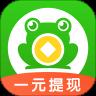 悬赏蛙赚钱版v1.0提现版
