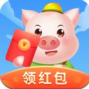 消消赚养猪领红包版v1.0.4提现版