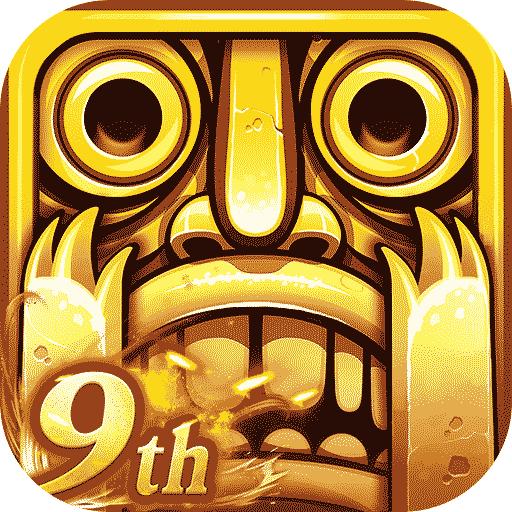 神庙逃亡2无限金币无限钻石版2021v5.17.2免费版
