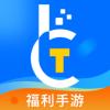BT福利手游平台手机版v1.0.0