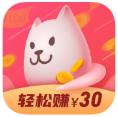 喵赚钱app赚钱版v1.1.0提现版