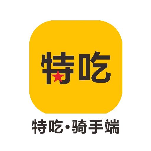 特吃骑手端app手机版v1.2.6安卓版