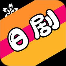爱日剧手机版v1.0安卓版