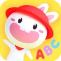 成长兔启蒙app最新版v66安卓版