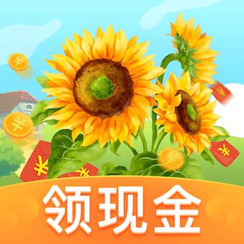 赚钱小花园领现金版v1.0.1安卓版