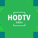 hodtv电视专业版v2.8.7免费版