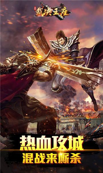 裁决王座2021最新版