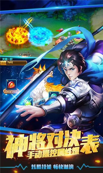 塔防三国志Ⅱ2021最新版