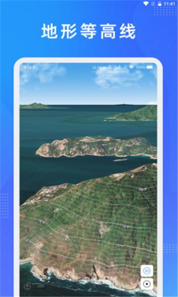 纬图斯地图app手机版