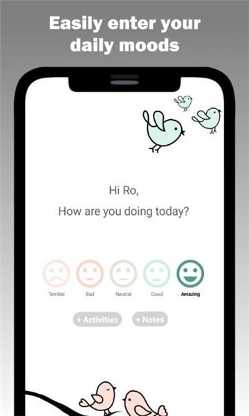 美丽心情app
