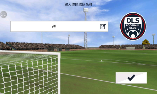 梦幻足球联盟2022无限金币免谷歌版