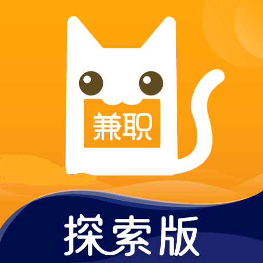 兼职猫探索版app赚钱版v1.0.0最新版