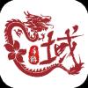 龙域天游盒子手机版v2.1安卓版
