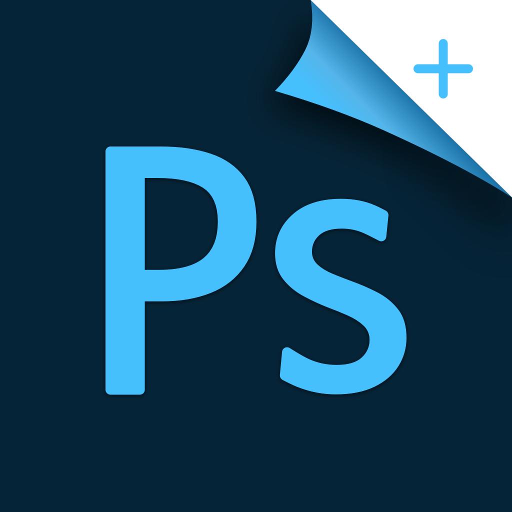 ps海报设计会员破解版v1.2.2免费版
