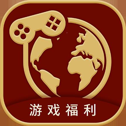 嘉世游戏app手机版v9.5.8最新版