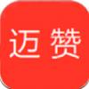 迈赞赚钱版v1.0.0安卓版