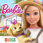 芭比梦幻屋冒险全解锁2021