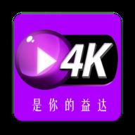 益达影院去广告版v3.3.5