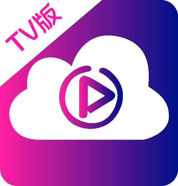 筋斗云tv版免费版v3.0免登录版