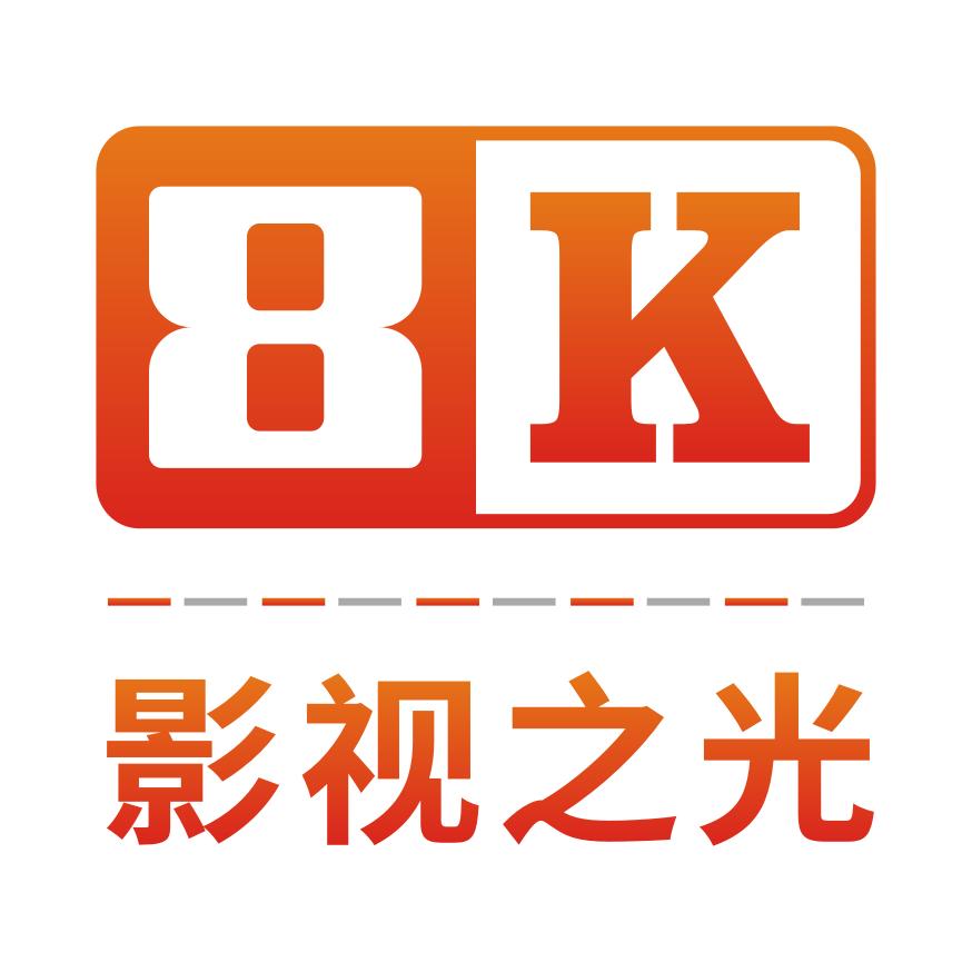 8K影视tv平台v0.8.2