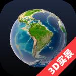 3D全景看世界街景地图v1.0.0