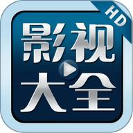 抬杠影视tv手机版v5.0.1最新版